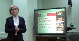 Евгения Мальцева -видеообращение