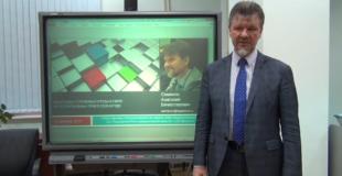 Анатолий Семенов - видеообращение