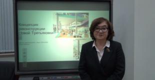 Зельфира Трегулова - видеообращение